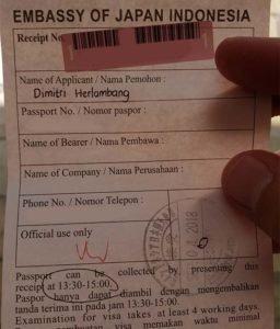 bukti registrasi visa waiver