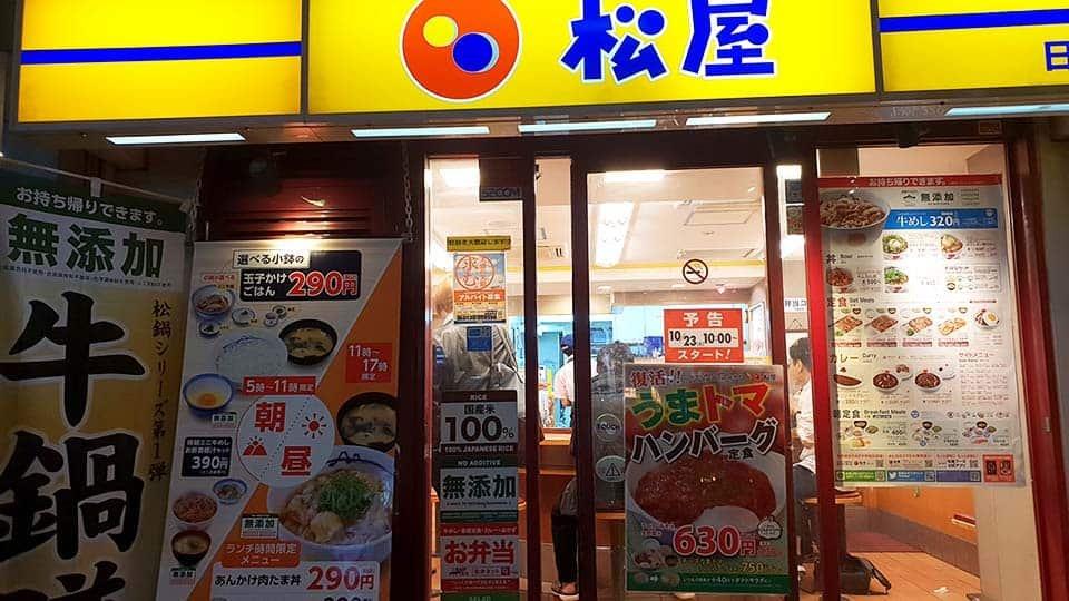 restoran matsuya nipponbashi osaka