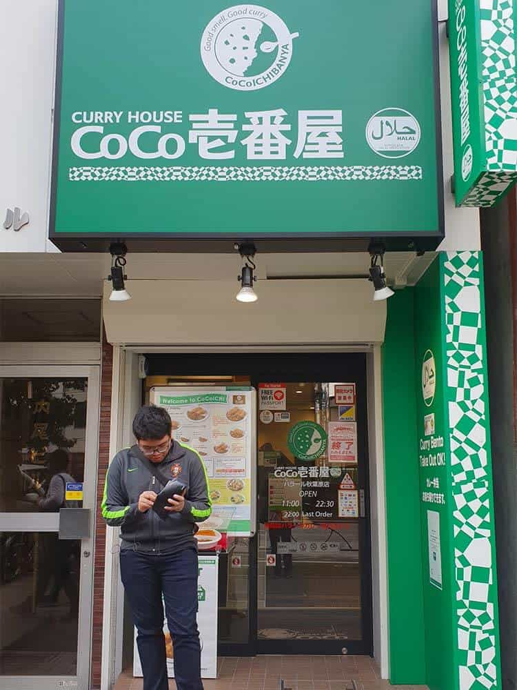 tampak depan coco ichibanya akihabara