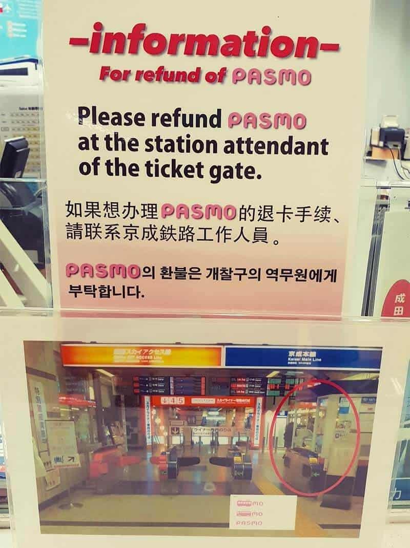 papan informasi refund kartu PASMO